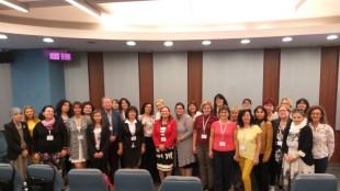 """Конференция """"Иновации в образованието:  България-Япония"""""""