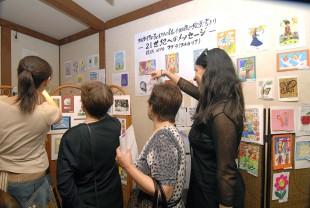 Изложба на детски пощенски картички Моето послание за 21. век