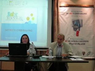 Международен форум Тормоз на деца в Интернет