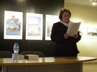 2008 Европейска година на между културния диалог