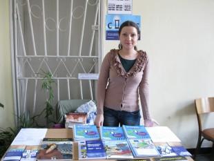 Софийски университет Форум за учители