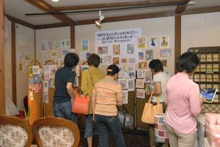 Изложби в Япония Светът през погледа на децата в България и Япония